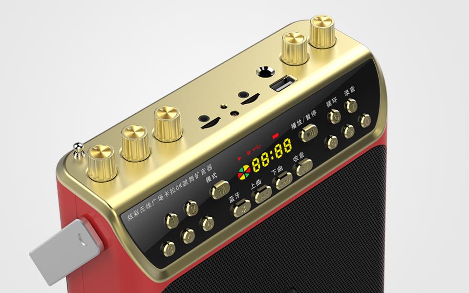金正 手提扩音器 HFC-901