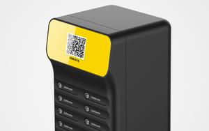 光数科技 共享充电宝