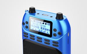 多响 大屏扩音器 D81 B.jpg