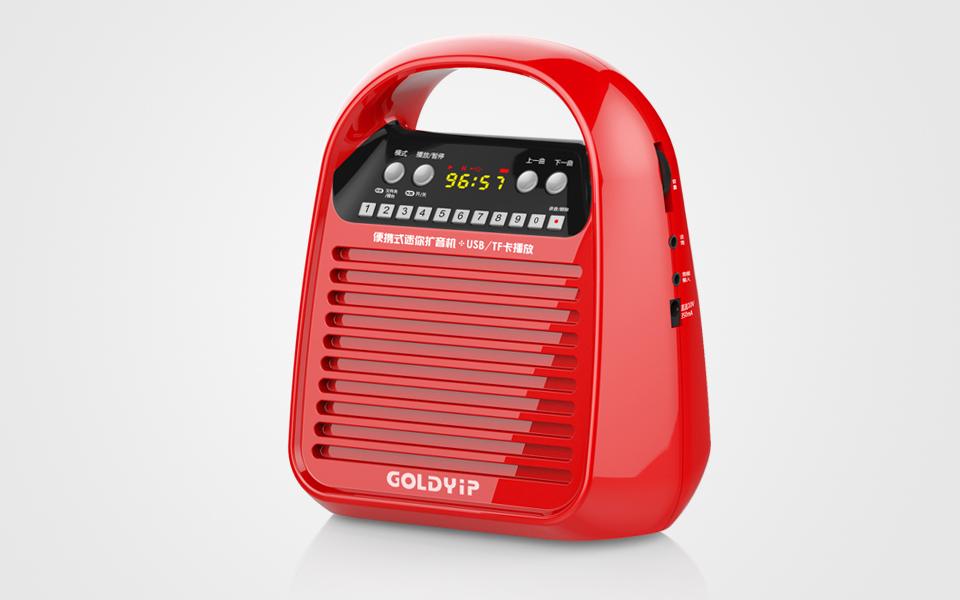 金业 手提扩音器 GL-9197UC